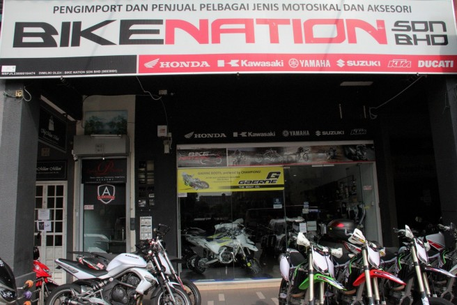 Bike Nation Showroom